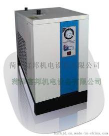 油漆车间的空气压缩干燥机,喷涂用冷干机