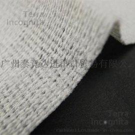 快呵丽工业擦拭布|金佰利擦拭布|杜邦擦拭纸|擦拭布|无尘布|水刺无纺布|金佰利擦拭布