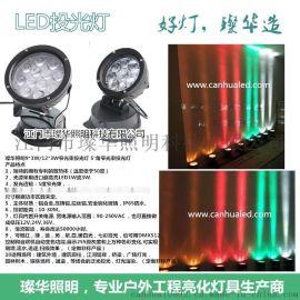璨华照明供应圆形led投光灯27W 36W一束光远程照射专用射灯 工程照明 科锐灯珠