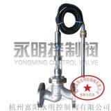 不锈钢自力式温度调节阀ZZWP-16B