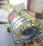 厂家现货直销电磁流量计、专业测量液体流量计