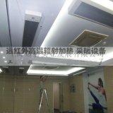 錦州 輻射式電熱器   九源加熱採暖設備  紅外輻射電採暖