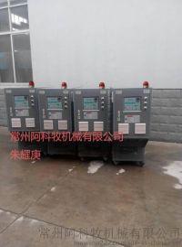 镁合金压铸模温机价格,铝合金压铸模温机价格