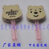 PVC軟膠鑰匙套 滴膠卡通小熊鎖匙套 可來圖開模定製LOGO