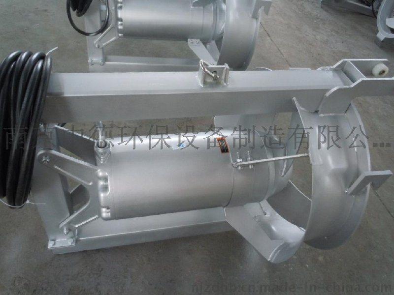 南京中德QHB型潛水污泥迴流泵