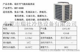 新疆酒店,学校空气能热泵热水器