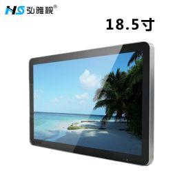 弘雅视18.5寸安卓版广告显示屏 苹果款壁挂广告机 高清U盘播放器