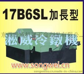 17B6SL台湾多工位高速冷镦机,轴承滚子内外圈,铆钉铆螺母设备