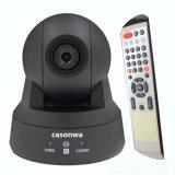 USB免驱广角,1080P视频会议摄像机,高清会议摄像头VQ1080
