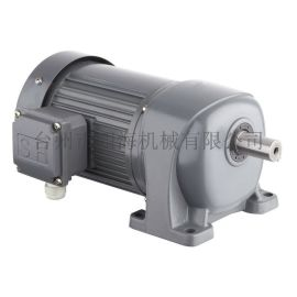 G系列斜齿轮减速机,CH减速马达,日精减速电机