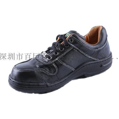 台湾KS凯欣特舒鞋气垫款安全鞋