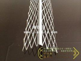 包角金属护角 金属护角条壁厚0.3mm