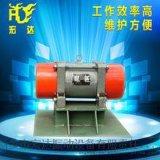 HZD-5仓壁振动器 河南宏达ZFB-10防闭塞装置