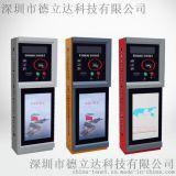 生产供应 智能停车场管理系统 停车场出入口控制箱 停车场票箱T1
