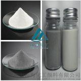 反光粉多少钱一公斤反光粉厂家批发反光粉的使用方法