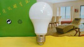 加枫科技LED塑包铝球泡灯5W灯具