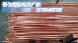 电镀铜包钢接地棒是惠丰公司新推出的产品其工艺优势是什么?