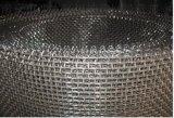 加工定做黑白钢轧花振动筛网 石料场用轧花网 养殖防护轧花网