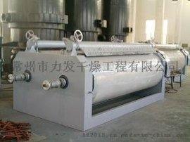 力发干燥低价供应秸秆、浒苔专用回转滚筒干燥机