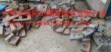 现货供应SF500/SF550/SF600/SF650打散机锤头衬板