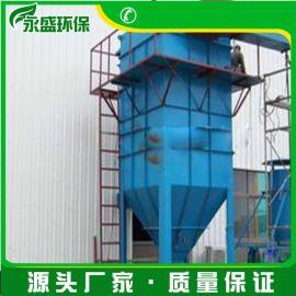 YMD型单机布袋式除尘器 低压脉冲除尘器设备含风机