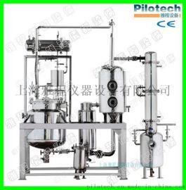 YC-100实验小型芳香油多功能提取罐