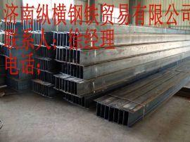 山东H型钢现货低价销售|莱钢H型钢新货销售