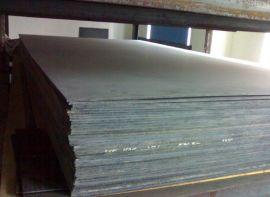 专业加工合成石板 磨具隔热板 防静电绝缘板
