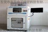 德国Argentox臭氧测试仪