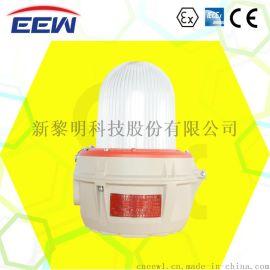 HRLM FGL-L-系列固定式灯具