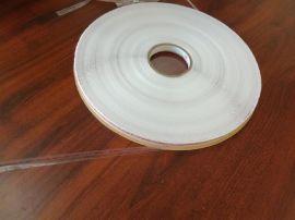 厂家供应双佳牌4厘PE封缄胶带 BOPP包装袋封口胶贴