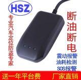 深圳厂家直销摩托车电动车GPS定位器