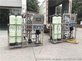 供应南通中水回用设备|贵金属表面清洗废水处理
