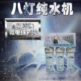 福建省莆田市淨水器加盟代理商機,全國十大品牌廠家