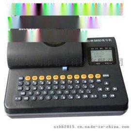 标映中英文套管打号机S650线缆标识打印机