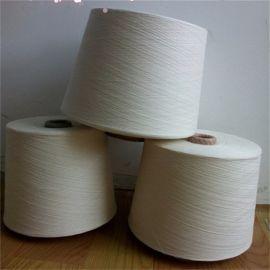 现货供应纯棉无捻纱,优质无捻纱18支32支40支