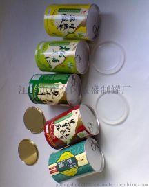 提供1KG装的**罐|纸罐|铁罐