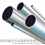 優質國標304L不鏽鋼管 精密不鏽鋼管