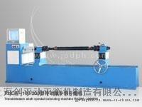 汽车传动轴动平衡机,传动轴平衡机厂家,动平衡机检测