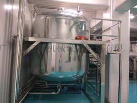 香精搅拌锅,均质搅拌罐,成套香精生产设备