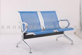 科阳之星厂家供应机场椅 等候椅 三人位排椅 公共场所椅