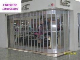 铝合金水晶折叠门