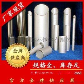 无锡2520不锈钢槽钢