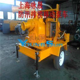 上海咏晟ZW型移动泵车年底促销