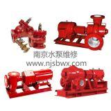 B&G冰技水泵维修保养, B&G冰技水泵配件销售, 进口水泵维修专家