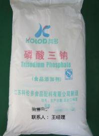 厂家直销食品级无水磷酸三钠