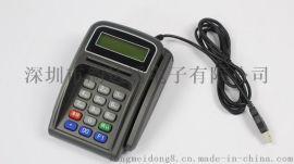 新款带显示刷卡键盘YD-742D