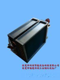 科剑蒸发器 亲水泊蒸发器 好品质蒸发器 格力空调蒸发器 高片距蒸发器