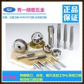 东莞秀一厂家直销不锈钢专用铣刀特价现货
