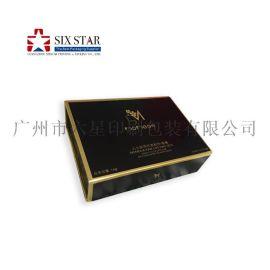 **定制化妆品包装盒书型盒飞机盒折叠盒精装包装印刷定制